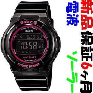 カシオ(CASIO)のb65 BGD-1310-1JF 新品 カシオ Baby-G 電波ソーラー(腕時計)