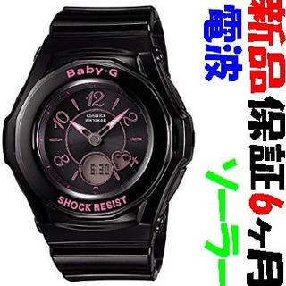 カシオ(CASIO)のb67 BGA-1030-1B2JF 新品 カシオ Baby-G 電波ソーラー(腕時計)