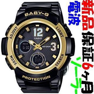 カシオ(CASIO)のb69 BGA-2100-1BJF 新品 カシオ Baby-G 電波ソーラー(腕時計)
