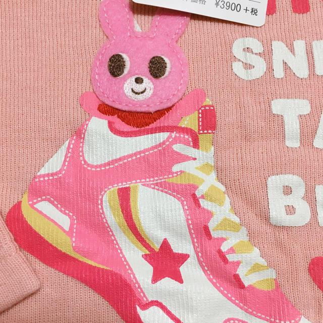 mikihouse(ミキハウス)の新品タグ付き💗ミキハウス✨ホットビスケッツ  💗 ロンT キッズ/ベビー/マタニティのベビー服(~85cm)(シャツ/カットソー)の商品写真