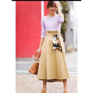 マイストラーダ(Mystrada)の♥スカーフベルトチノスカート♥(ロングスカート)
