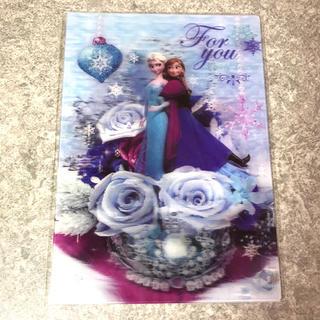 Disney - アナと雪の女王 アナ雪 3D ポストカード 送料込み