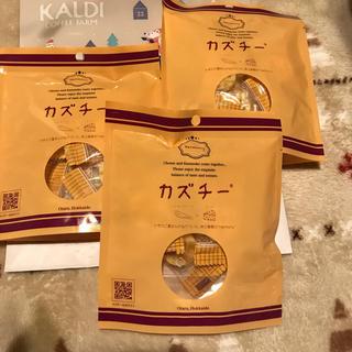 カルディ(KALDI)のカズチー3袋  KALDI(その他)