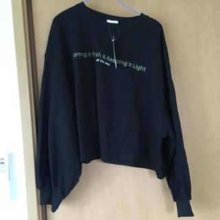 ジーユー(GU)のGU ビックシルエット ボリュームスリープT XL 未使用品 値下げしました(Tシャツ(長袖/七分))