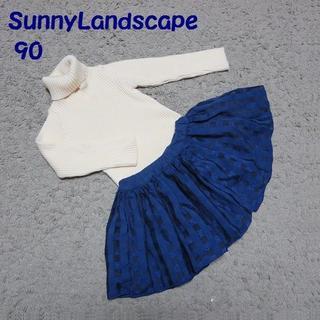 サニーランドスケープ(SunnyLandscape)の【美品】サニーランドスケープ トップス、スカートセット 90(Tシャツ/カットソー)