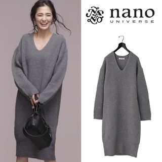 nano・universe - 美品*ナノユニバース ソフトラム畦Vネックニットワンピ 定価10800円