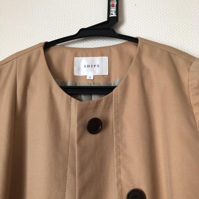 SHIPS(シップス)のシップス ノーカラートレンチコート レディースのジャケット/アウター(トレンチコート)の商品写真