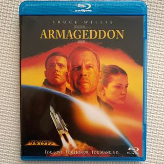 アルマゲドン Blu-ray