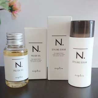 NAPUR - N.ポリッシュオイル(30ml)N.スタイリングセラム(40g)