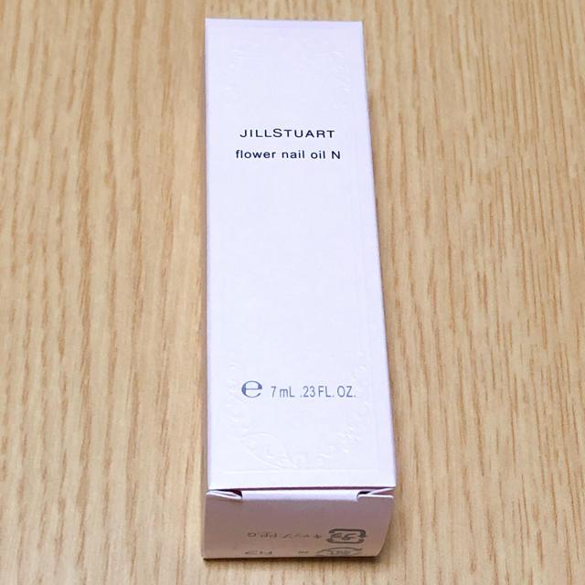 JILLSTUART(ジルスチュアート)の売約済み/ジルスチュアート ネイルオイル  コスメ/美容のネイル(ネイルケア)の商品写真