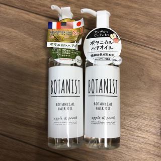 BOTANIST - BOTANIST ボタニカルヘアオイル スムース2本セット