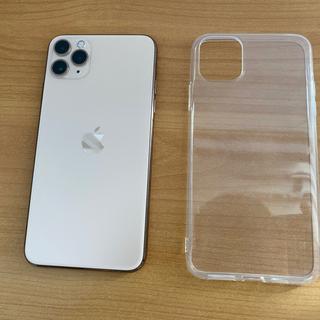 iPhone - 即配送 新品 au iPhone 11 Pro max 256GB ゴールド