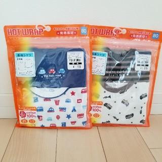 西松屋 - 西松屋 長袖シャツ 4枚組