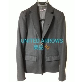 ユナイテッドアローズ(UNITED ARROWS)のユナイテッドアローズ(UNITED ARROWS) ジャケット ブラック 美品 (テーラードジャケット)