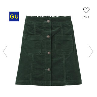 GUジーユー★コードュロイAラインスカート★グリーン緑130
