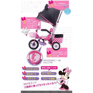 ディズニー(Disney)のアイデス★カーゴ サンシェード★ミニーマウス三輪車★masa様専用(三輪車)