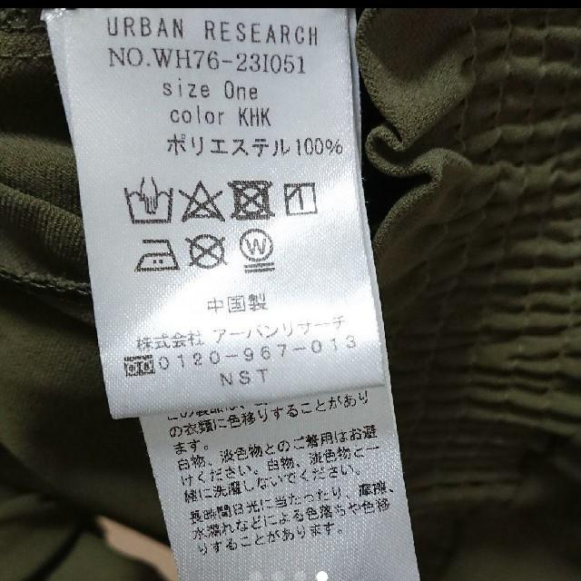 URBAN RESEARCH(アーバンリサーチ)の2ways  シャツ レディースのトップス(シャツ/ブラウス(長袖/七分))の商品写真