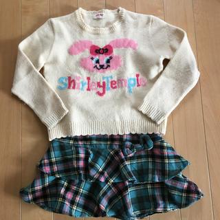 シャーリーテンプル(Shirley Temple)のシャーリーテンプル セーター140センチ  バニー アイボリー(ニット)