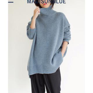マディソンブルー(MADISONBLUE)のマディソンブルー チャンキーニットMADISONBLUE(ニット/セーター)