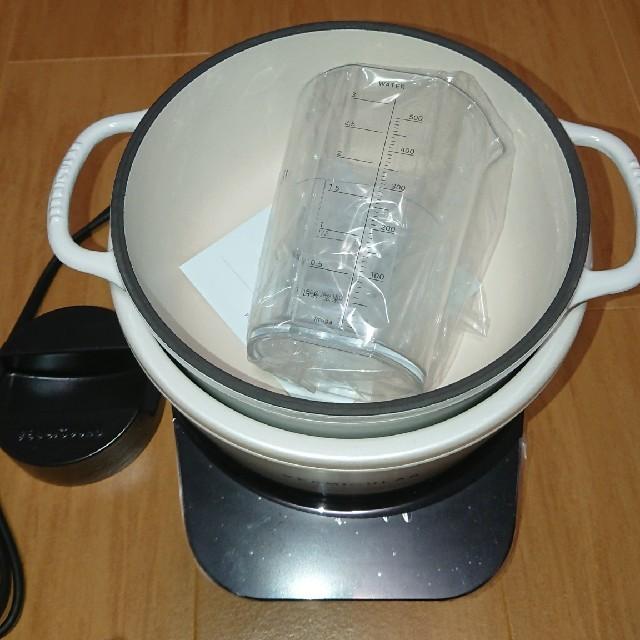Vermicular(バーミキュラ)のバーミキュラ ライスポットミニ(3合炊き) 【シーソルトホワイト】   スマホ/家電/カメラの調理家電(炊飯器)の商品写真