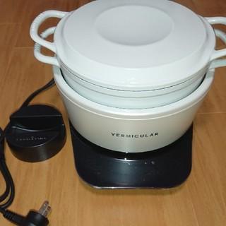バーミキュラ(Vermicular)のバーミキュラ ライスポットミニ(3合炊き) 【シーソルトホワイト】  (炊飯器)