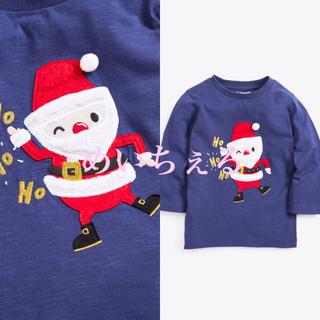 ネクスト(NEXT)の【新品】next ブルー クリスマスサンタ長袖Tシャツ(ヤンガー)(シャツ/カットソー)