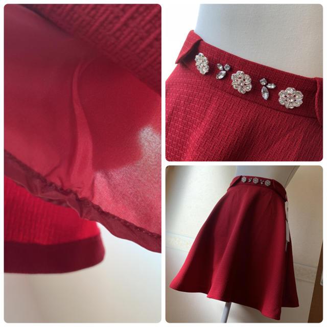 Rirandture(リランドチュール)のリロリロ様専用  新品 Rirandture フレアスカート サイズ2 レディースのスカート(ミニスカート)の商品写真
