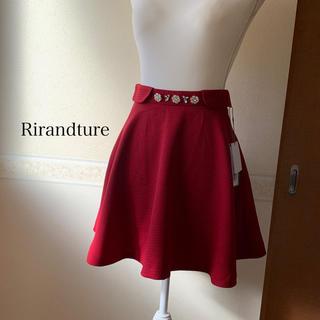 Rirandture - 新品 Rirandture フレアスカート サイズ2