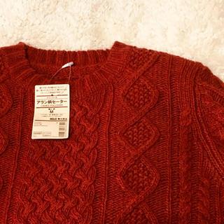 MUJI (無印良品) - 無印良品 メリノウール アラン柄セーター