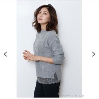 ジャスグリッティー(JUSGLITTY)の裾レースケーブルニット(ニット/セーター)