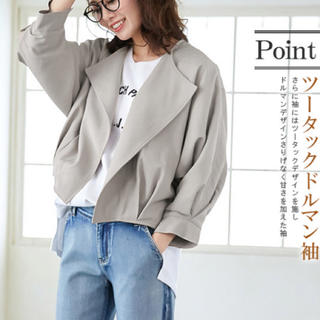 後ろタック ドルマン袖 ドレープ襟 デザインジャケット(テーラードジャケット)