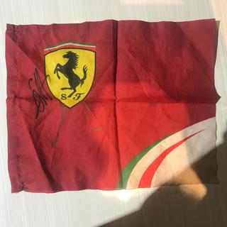 Ferrari - サイン