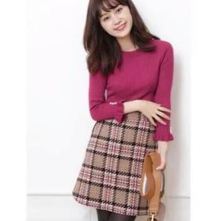 Rirandture - リランドチュール   ツィード  チェック スカート 美品