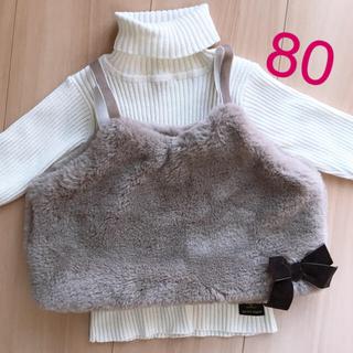 プティマイン(petit main)のpetit main 80 2点セット(ニット/セーター)
