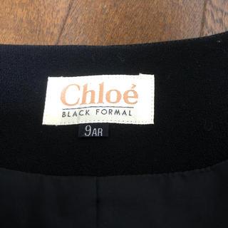 クロエ(Chloe)のクロエ ワンピース(礼服/喪服)