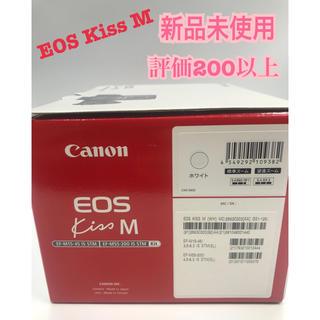 Canon - 新品未使用❤Canon EOS Kiss M ❤ホワイト レンズキット 保証書付