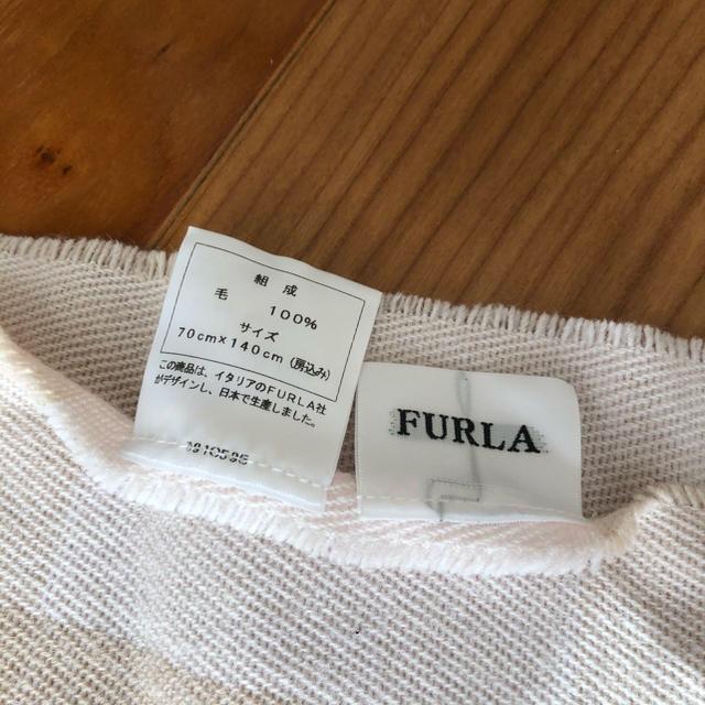Furla(フルラ)のFURLAフルラストール レディースのファッション小物(マフラー/ショール)の商品写真