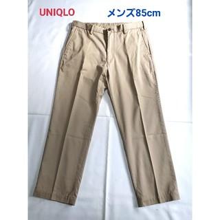 UNIQLO - UNIQLO ユニクロ メンズカジュアルパンツ チノパン ベージュ ウエスト85