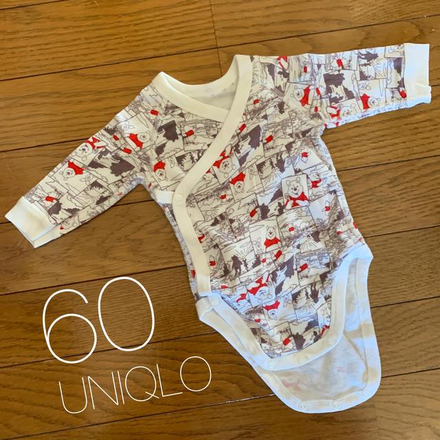 UNIQLO(ユニクロ)のボディースーツ 肌着 キッズ/ベビー/マタニティのベビー服(~85cm)(肌着/下着)の商品写真