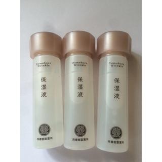 ドモホルンリンクル - ドモホルンリンクル 保湿液 3本