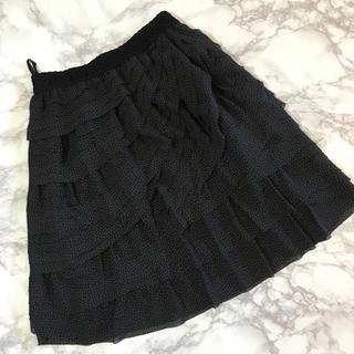 トゥービーシック(TO BE CHIC)のTO BE CHIC フリル スカート L 40 ドット 可愛い 通勤 通学(ひざ丈スカート)