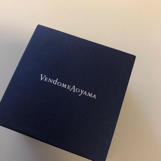 Vendome Aoyama(ヴァンドームアオヤマ)のヴァンドーム青山 ダイヤモンドリング レディースのアクセサリー(リング(指輪))の商品写真