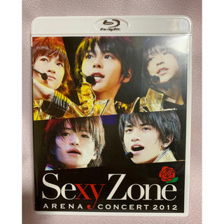 セクシー ゾーン(Sexy Zone)のSexy Zone アリーナコンサート2012 Blu-ray(アイドル)