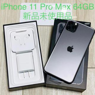iPhone - iPhone 11 Pro Max 64GB Docomo