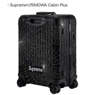 シュプリーム(Supreme)の送料込み!supreme rimowa Cabin Plus 49L (スーツケース/キャリーバッグ)