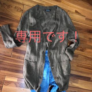 ニジュウサンク(23区)のミドルカーディガン✳︎23区(カーディガン)