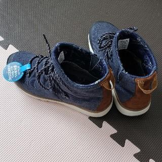 コロンビア(Columbia)のColumbia 防水 ブーツ(レインブーツ/長靴)
