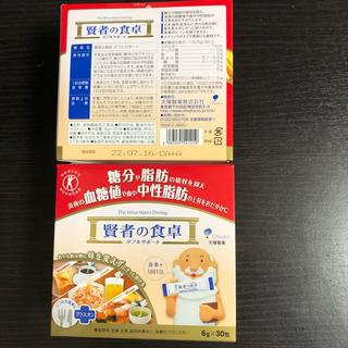 オオツカセイヤク(大塚製薬)の賢者の食卓 2箱(ダイエット食品)
