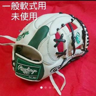 Rawlings - Rawlings軟式用 HOHカラーシンクパッチ Japan Limited