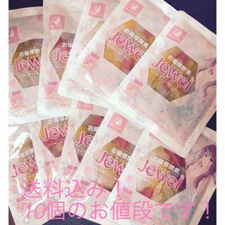 お嬢様酵素 jewel 10個 ストロー 1本付き(ダイエット食品)